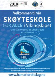 HIL Skøyteskole oktober 2018
